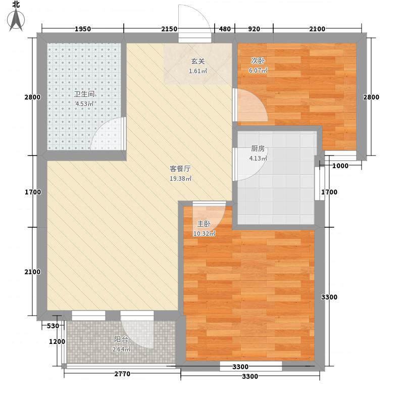星海融汇73.30㎡C8号楼A户型2室2厅1卫1厨