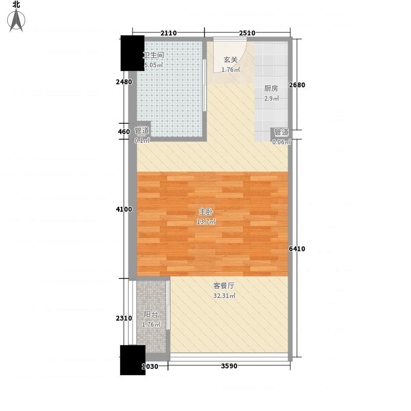 永佳苑54.00㎡户型1室1厅1卫1厨