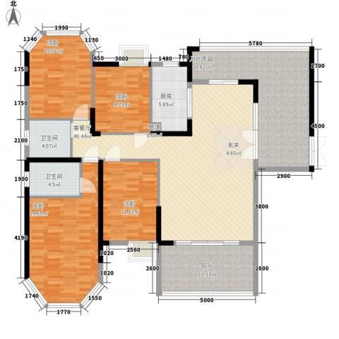 光耀荷兰堡4室1厅2卫1厨164.00㎡户型图
