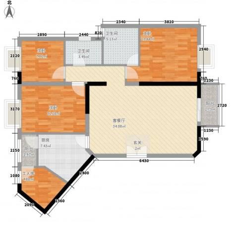 鑫月汇峰3室1厅2卫1厨92.56㎡户型图
