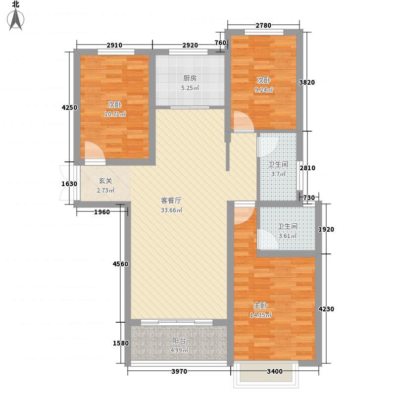 海天国际122.48㎡C3户型3室2厅2卫1厨