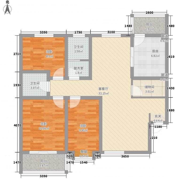 金宇家园126.80㎡E户型3室2厅2卫1厨