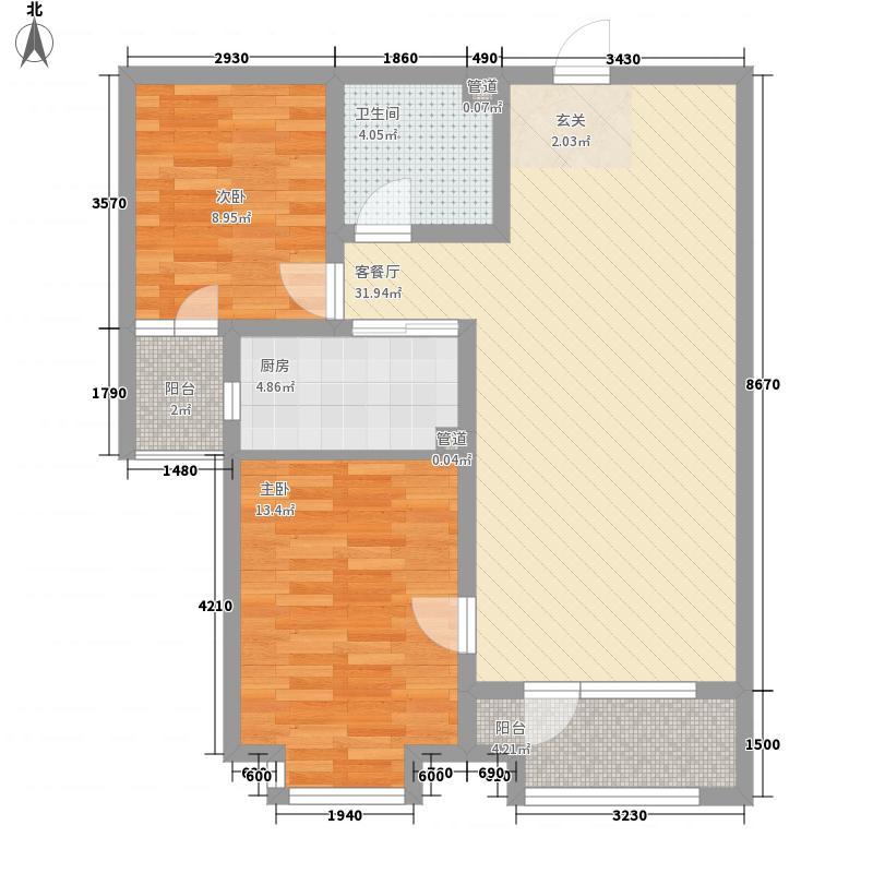 上城汤廷1.80㎡E标准层户型2室2厅1卫1厨
