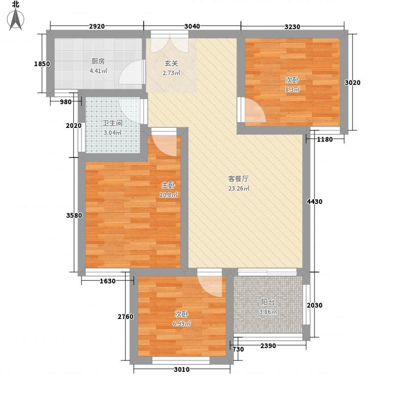 海天国际88.63㎡K2户型3室2厅1卫1厨