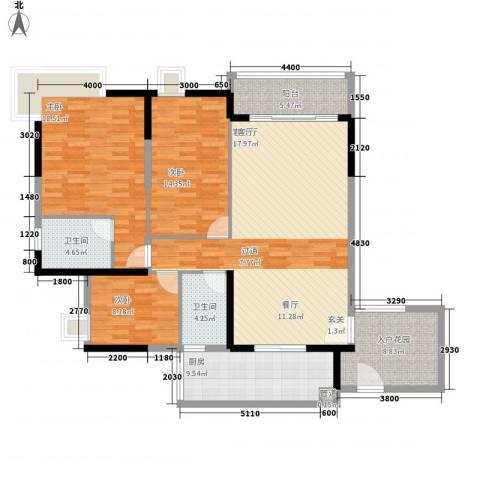 富力城时光里3室1厅2卫1厨136.00㎡户型图