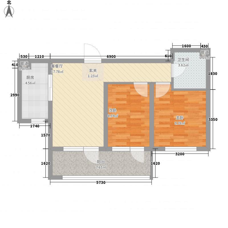 龙湖锦�原著76.00㎡2#3#5#中户B户型2室2厅1卫1厨