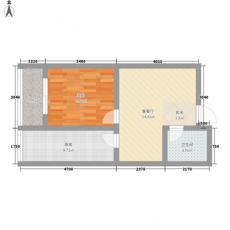 正商幸福港湾58.34㎡一期M5户型1室2厅1卫1厨