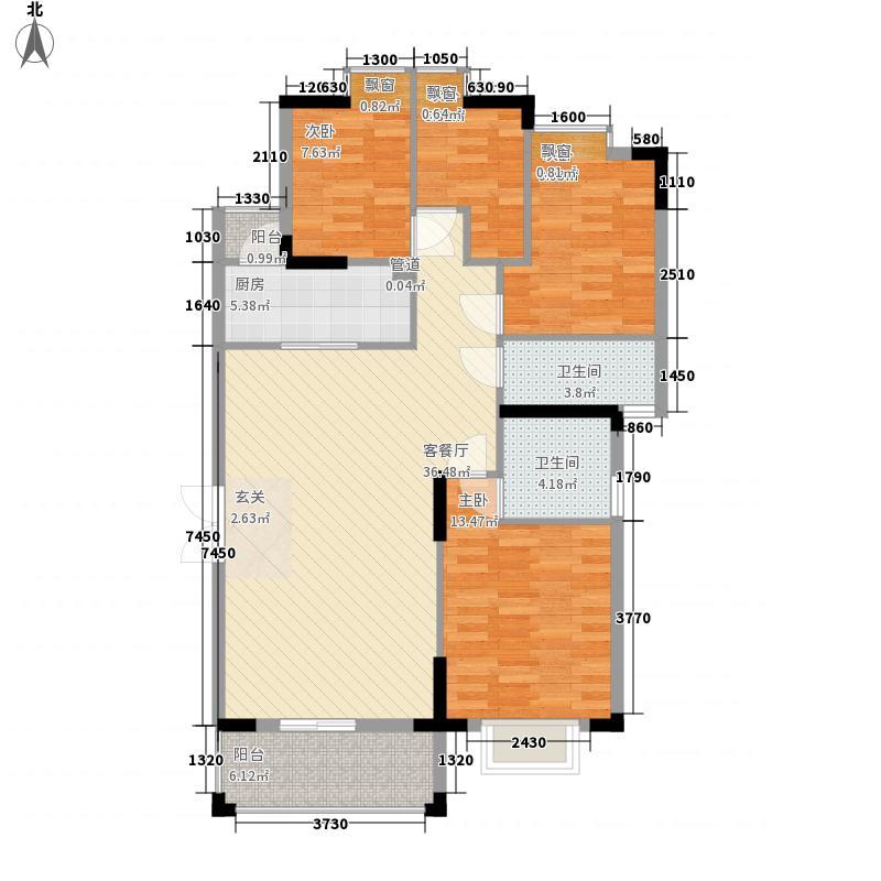 国立・美寓137.13㎡A座05户型4室2厅2卫1厨