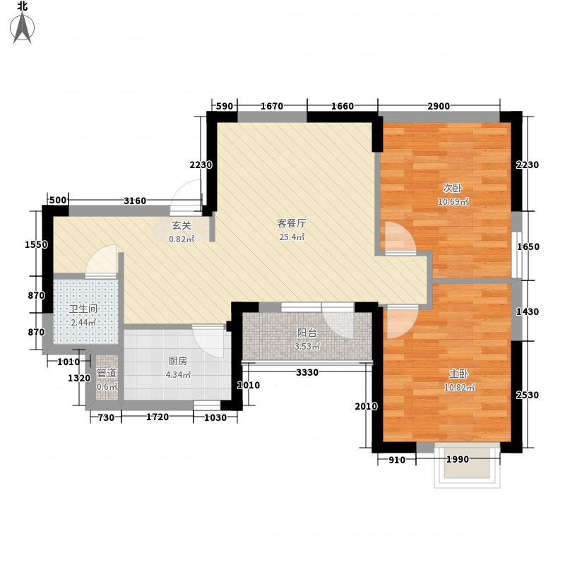 万景橘苑82.40㎡1号楼7E户型2室2厅1卫1厨