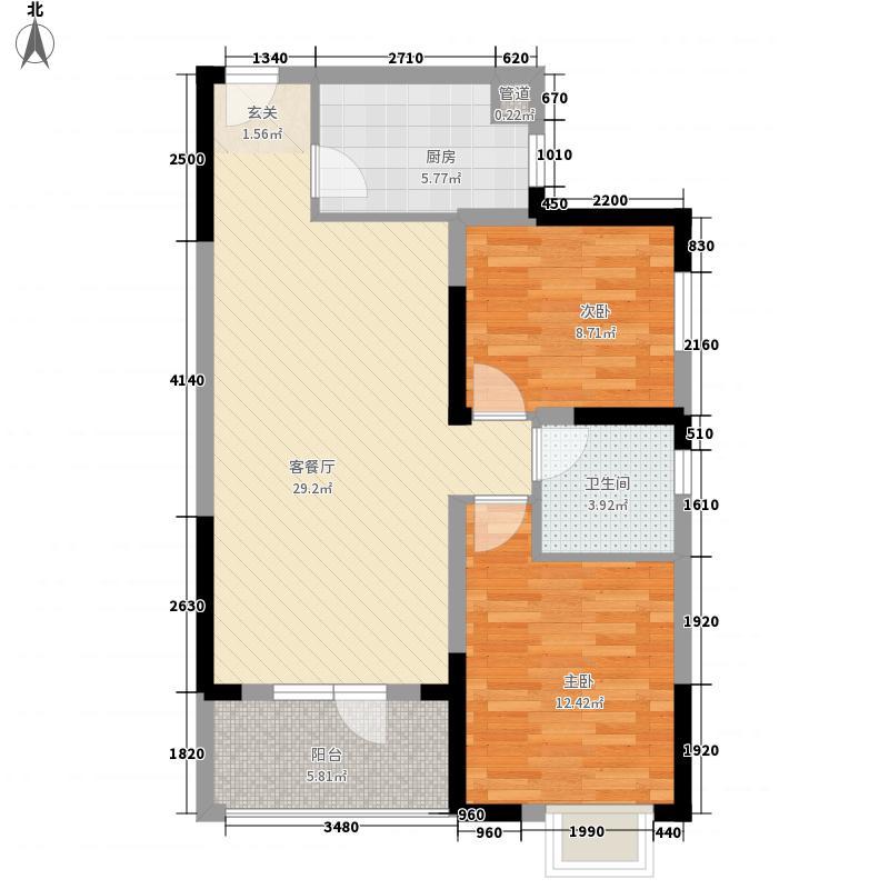 万景橘苑2室1厅1卫1厨66.04㎡户型图