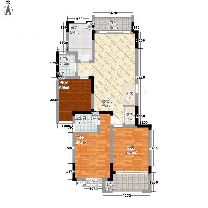 红山半岛133.00㎡H户型3室2厅2卫1厨
