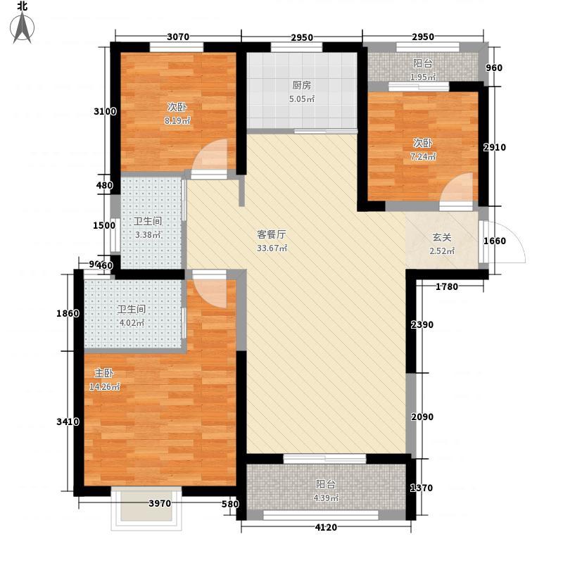 领创天誉华庭118.00㎡A2户型3室2厅2卫1厨