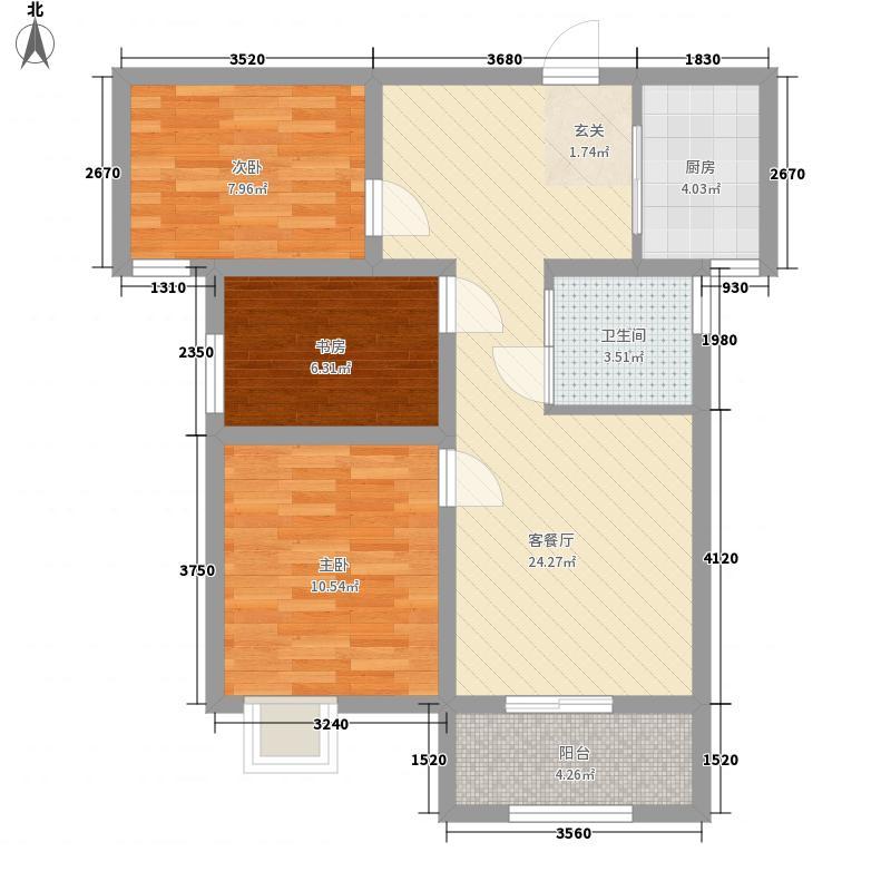 绿都褐石街区8.00㎡一期B2户型3室2厅1卫1厨