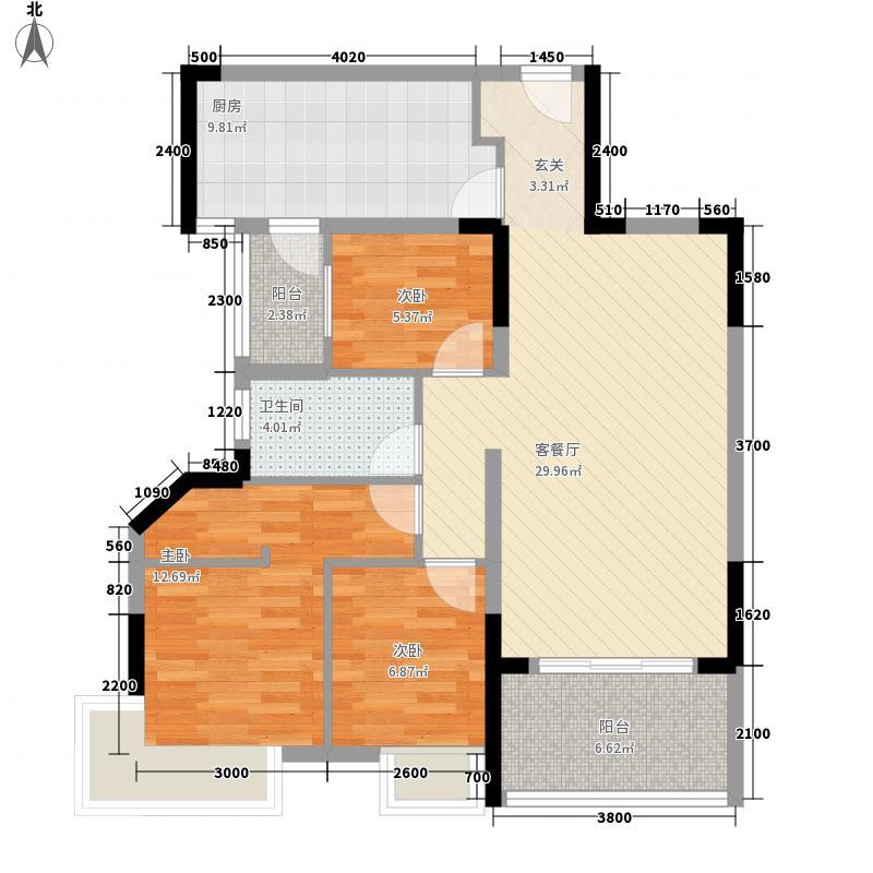 丽景名筑8.25㎡户型3室2厅1卫1厨