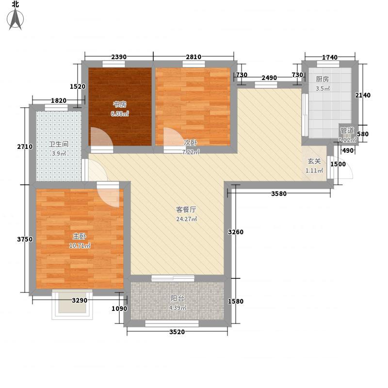 绿都褐石街区8.00㎡一期B3户型3室2厅1卫1厨