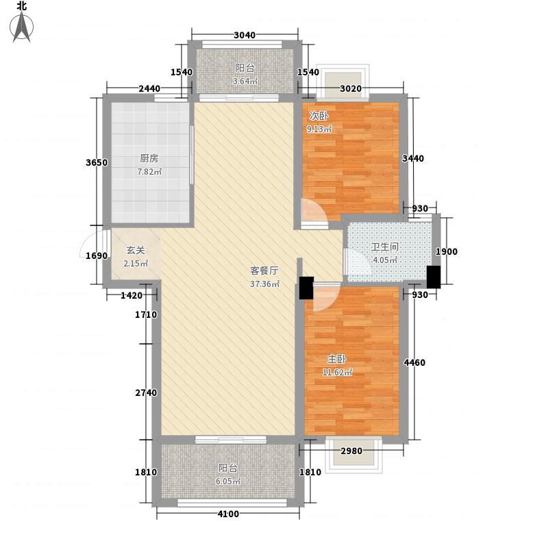东城华庭2.77㎡b3户型2室2厅1卫1厨