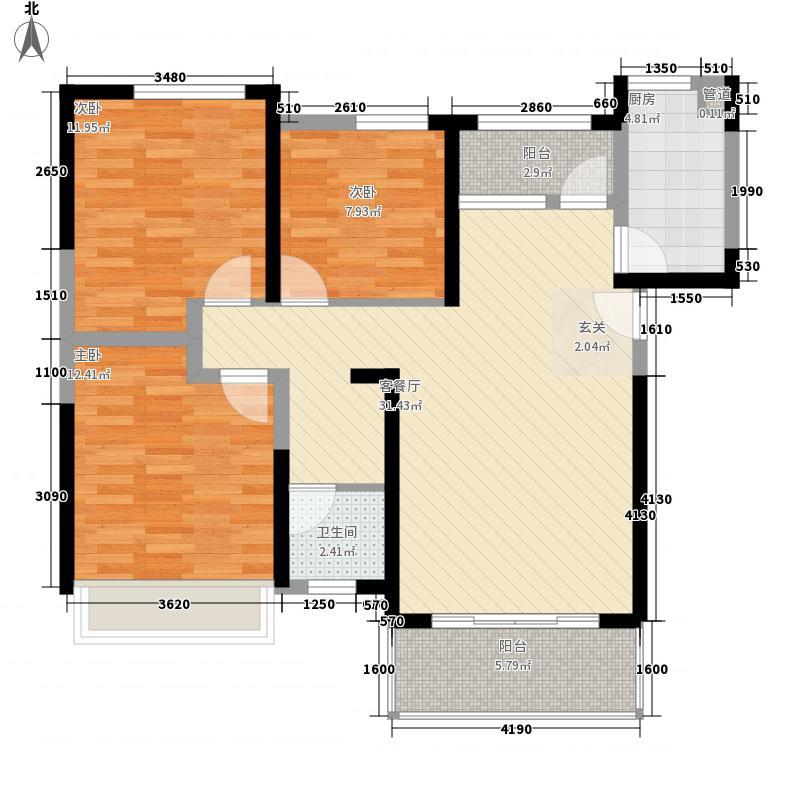 美景鸿城115.00㎡三期11#C-3户型3室2厅1卫1厨