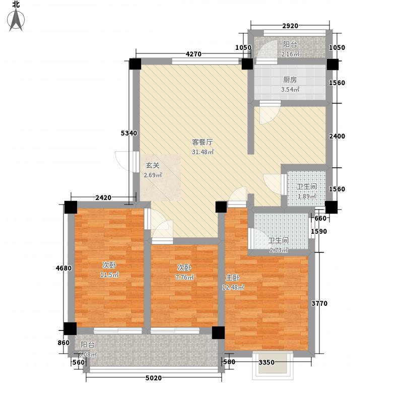 平度龙宇上城118.14㎡1#-10#标准层D2户型3室2厅2卫1厨