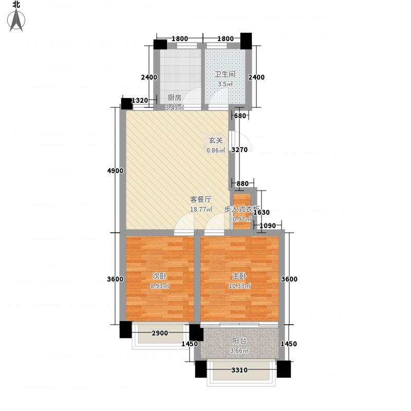 米兰小镇73.00㎡C户型2室2厅1卫1厨