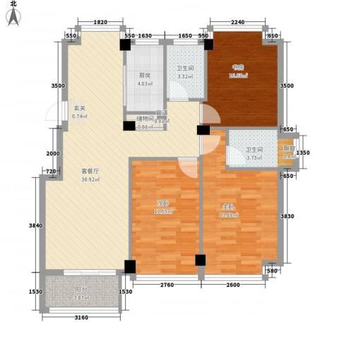 亚特蓝郡3室1厅2卫1厨118.00㎡户型图