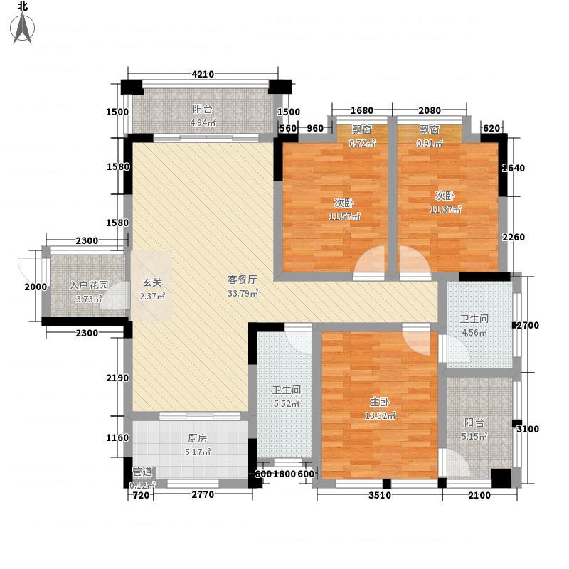 湘江学府3室1厅2卫1厨145.00㎡户型图