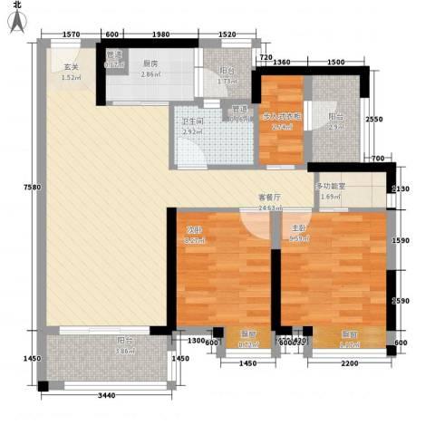 保利中央公馆2室1厅1卫1厨61.55㎡户型图