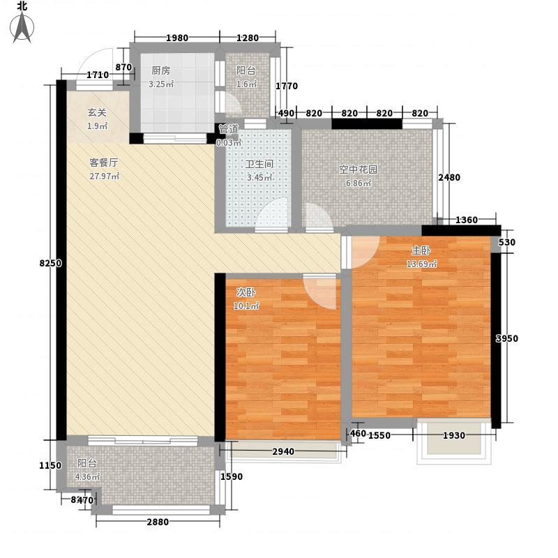 保利中惠中央公馆87.00㎡9栋01户型2室2厅1卫1厨