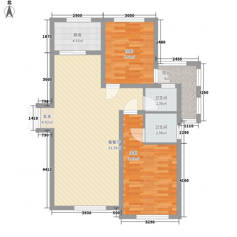 三和翠雍星城B2户型2室2厅1卫1厨