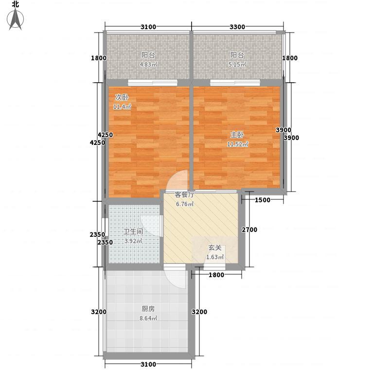 金盛园6.50㎡A户型2室1厅1卫1厨