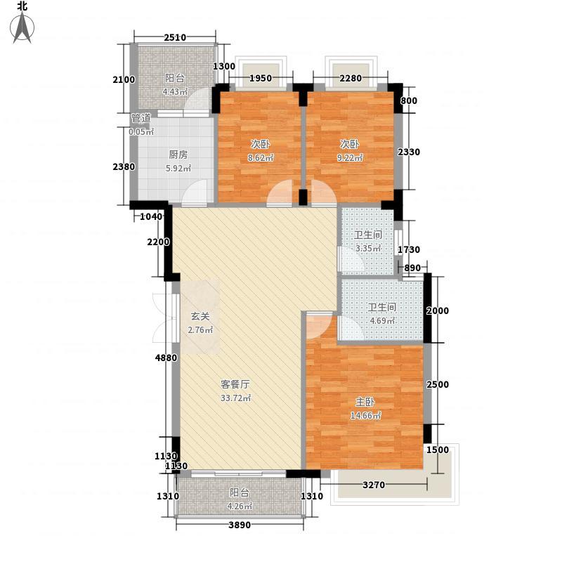 大信新家园二期户型3室2厅2卫1厨