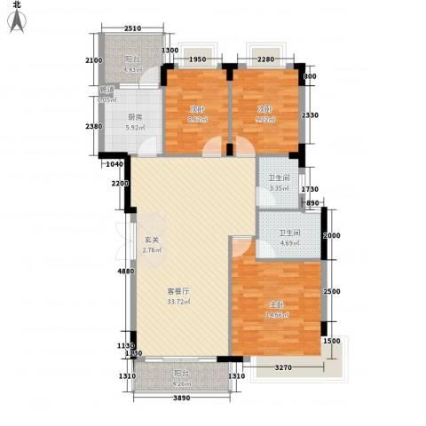 大信新家园二期3室1厅2卫1厨124.00㎡户型图
