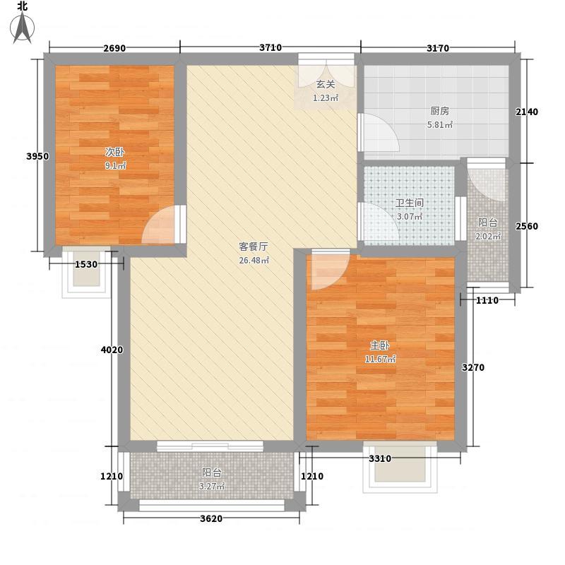 豫龙之春88.60㎡一期A-2户型2室2厅1卫1厨