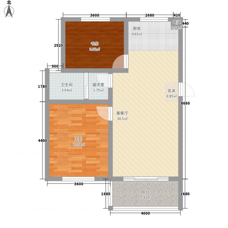 养怡花园7.44㎡c户型2室2厅1卫1厨