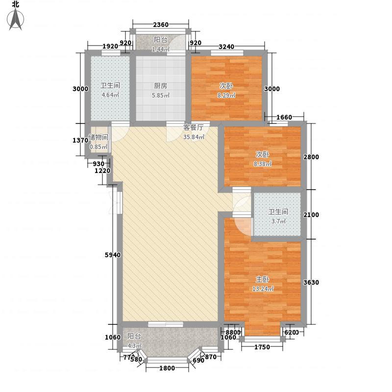 政通8号126.60㎡C户型3室2厅2卫