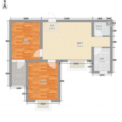 恋日晴园2室1厅1卫1厨74.00㎡户型图