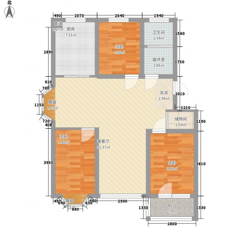 凯旋山海颐园16.00㎡户型3室2厅1卫1厨