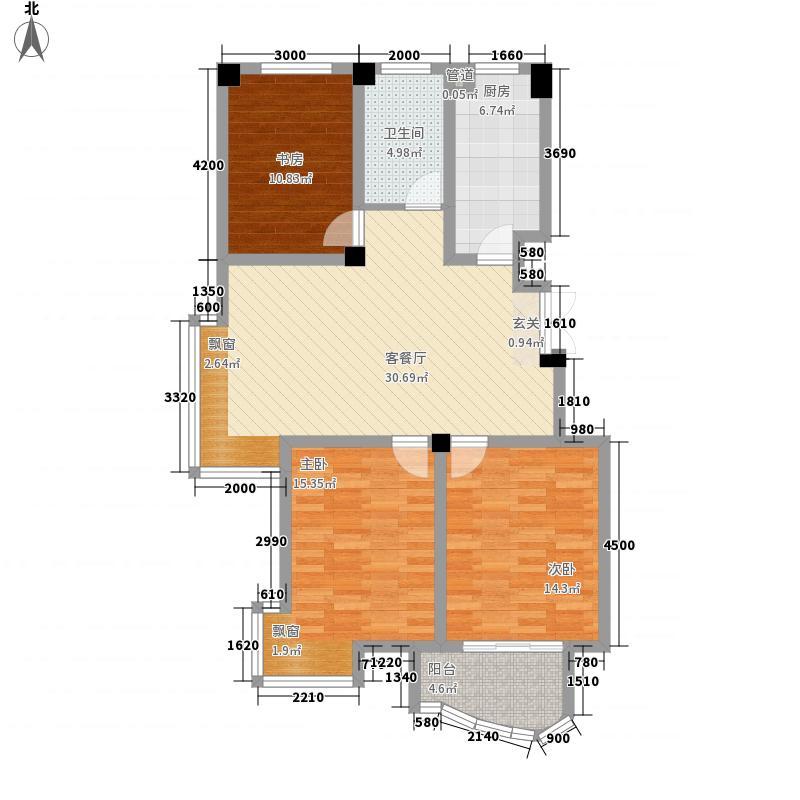 翡翠城A户型3室2厅1卫