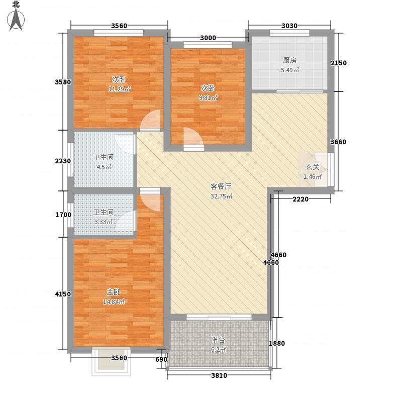 豫龙之春125.20㎡一期A-1户型3室2厅2卫1厨