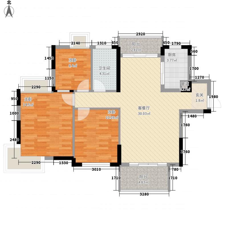 家家海景2居户型2室1厅1卫1厨