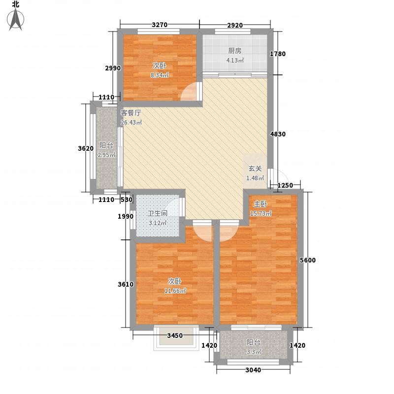 金韵紫都11.00㎡多层4-10#B户型3室2厅1卫1厨