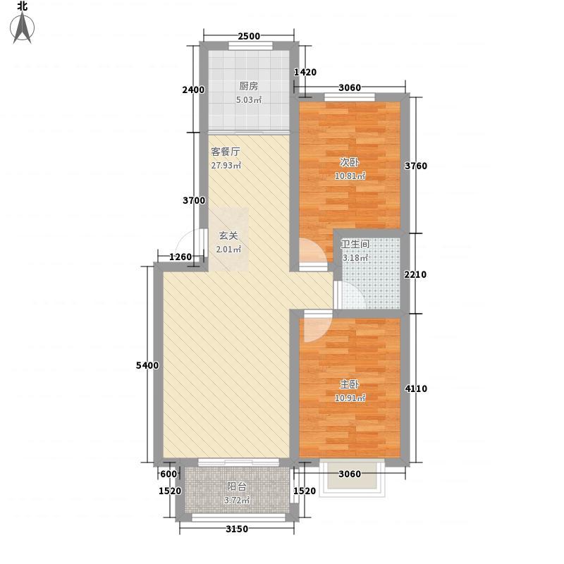 金韵紫都8.00㎡多层1-11#D户型2室2厅1卫1厨