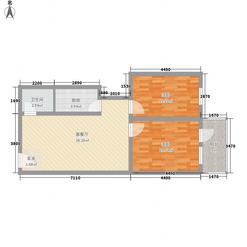 亚太新村8.00㎡A户型2室2厅1卫1厨