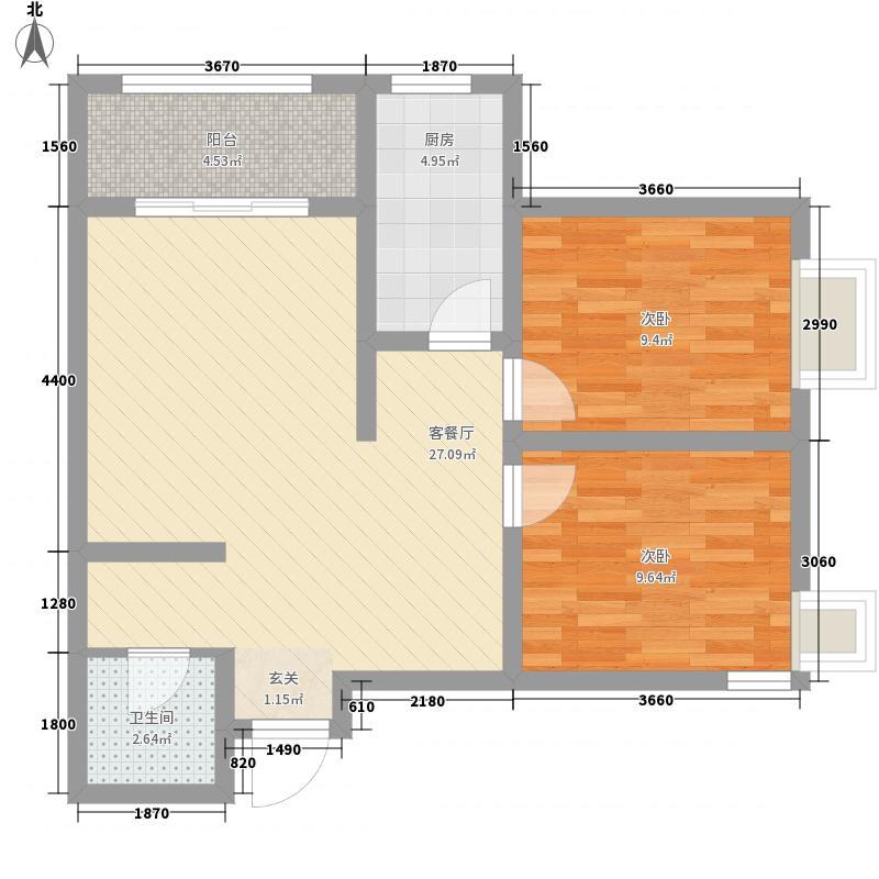 正商幸福港湾84.10㎡二期B2户型2室2厅1卫1厨