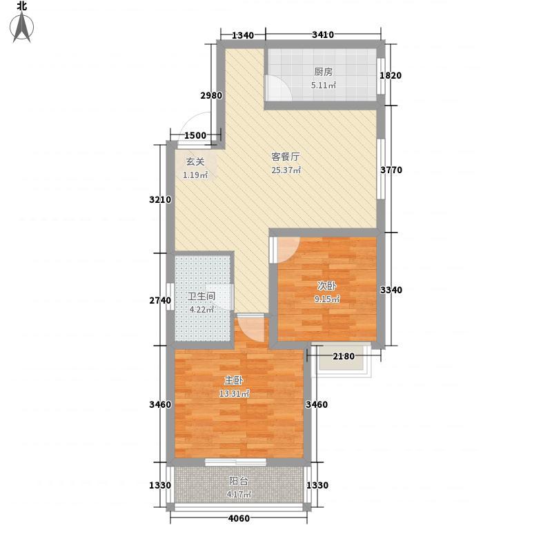 正商幸福港湾88.47㎡二期C2-1户型2室2厅1卫1厨