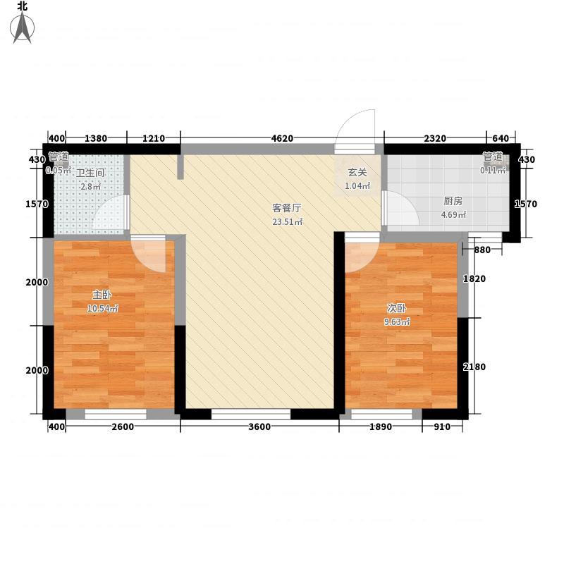 泰盈十里锦城7.24㎡户型2室2厅1卫1厨