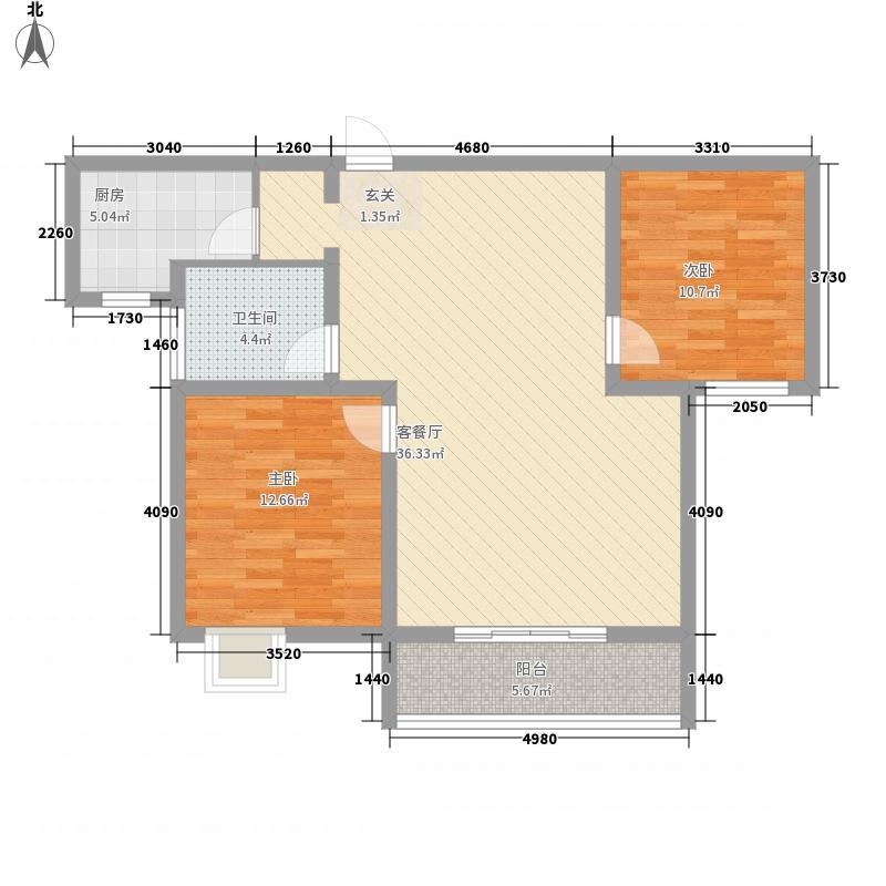 建业壹号城邦18.00㎡C2户型2室2厅1卫