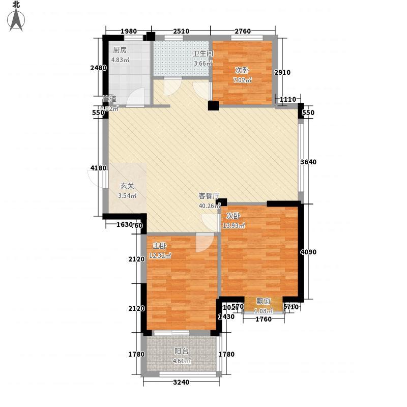 盛世华府121.00㎡A户型3室2厅1卫1厨