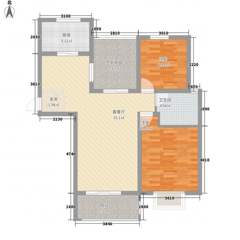建业壹号城邦E户型2室2厅1卫