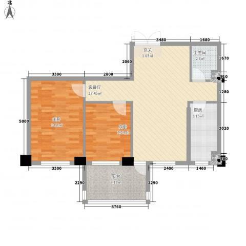 颐和名苑2室1厅1卫1厨94.00㎡户型图