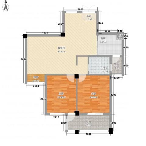 颐和名苑2室1厅1卫1厨81.61㎡户型图